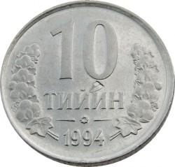 Pièce > 10tiyin, 1994 - Ouzbékistan  (Dots around obverse) - reverse