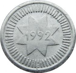 Монета > 10гяпіків, 1992 - Азербайджан  - obverse