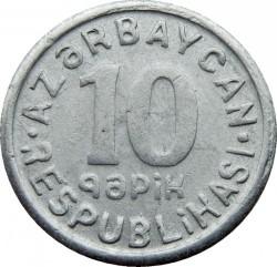 Монета > 10гяпіків, 1992 - Азербайджан  - reverse
