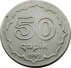 Монета > 50гяпіків, 1992 - Азербайджан  (Мідно-нікелевий сплав, 5.2 г) - reverse