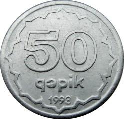 Монета > 50гяпіків, 1992-1993 - Азербайджан  - reverse
