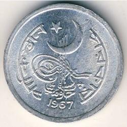 Mynt > 2paisa, 1966-1968 - Pakistan  - obverse