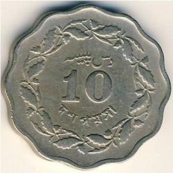 Mynt > 10paisa, 1964-1968 - Pakistan  - reverse