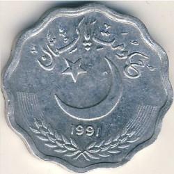 Moneta > 10pajsa, 1981-1996 - Pakistan  - obverse