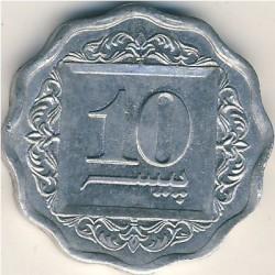 Moneta > 10pajsa, 1981-1996 - Pakistan  - reverse