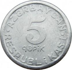 Νόμισμα > 5Καπίκια, 1993 - Αζερμπαιτζάν  - reverse