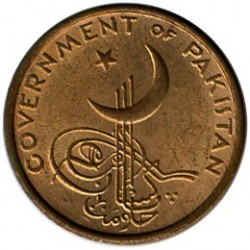 Mynt > 1paisa, 1961-1963 - Pakistan  - reverse