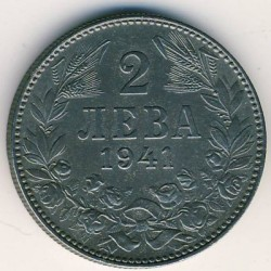Moneda > 2leva, 1941 - Bulgaria  - obverse