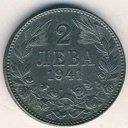 Moneda > 2leva, 1941 - Bulgaria  - reverse