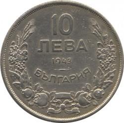 Moneda > 10leva, 1943 - Bulgaria  - obverse