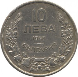 Moneda > 10leva, 1943 - Bulgaria  - reverse