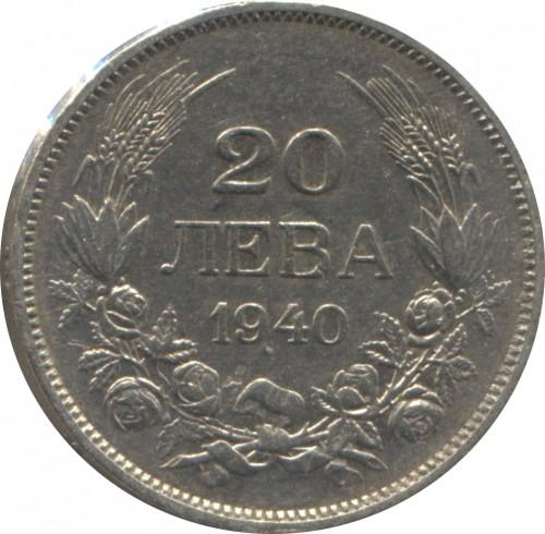 20 Lewa 1940 Bulgarien Münzen Wert Ucoinnet
