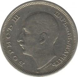 Monedă > 50leve, 1940 - Bulgaria  - obverse
