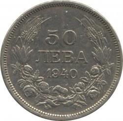 Moeda > 50leva, 1940 - Bulgária  - reverse