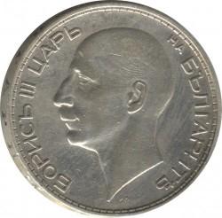 Moneda > 100leva, 1934-1937 - Bulgaria  - obverse