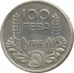 Moneda > 100leva, 1934-1937 - Bulgaria  - reverse