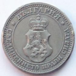 Coin > 5stotinki, 1906-1913 - Bulgaria  - obverse