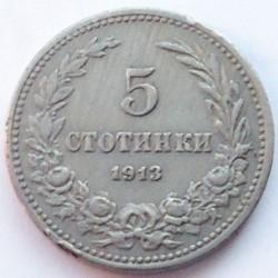 Coin > 5stotinki, 1906-1913 - Bulgaria  - reverse