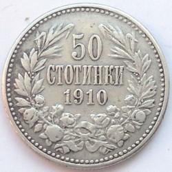 Coin > 50stotinki, 1910 - Bulgaria  - reverse