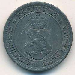 Coin > 10stotinki, 1917 - Bulgaria  - obverse