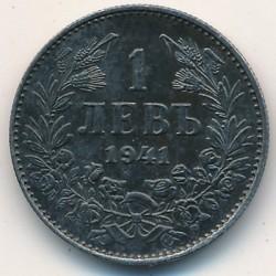 Moneda > 1lev, 1941 - Bulgaria  - reverse