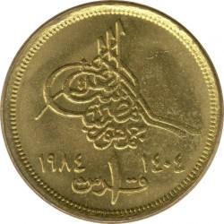 Moeda > 1piastre, 1984 - Egito  - reverse