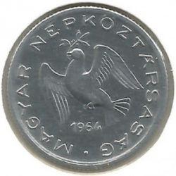 Νόμισμα > 10Φίλερ, 1964 - Ουγγαρία  - obverse