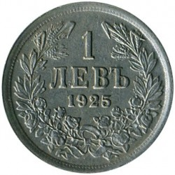 Moneda > 1lev, 1925 - Bulgaria  - obverse