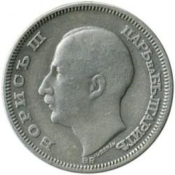 Monēta > 20levu, 1930 - Bulgārija  - obverse