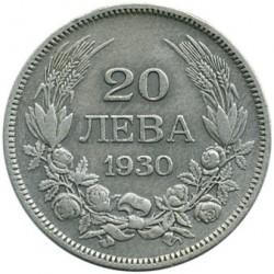 Monēta > 20levu, 1930 - Bulgārija  - reverse