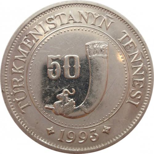 50 тенге туркменистан 1993 цена сестерций траяна купить волмар