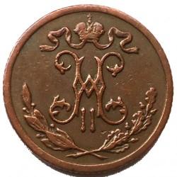 Moneda > ½kopek, 1894-1916 - Rusia  - obverse