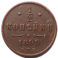 Moneda > ½kopek, 1894-1916 - Rusia  - reverse