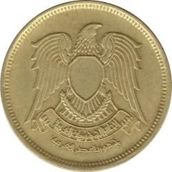 Монета > 10мілімів, 1973-1976 - Єгипет  - obverse