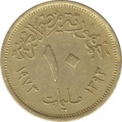 Монета > 10мілімів, 1973-1976 - Єгипет  - reverse