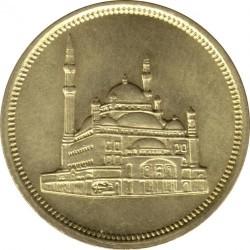 Монета > 10піастрів, 1992 - Єгипет  - obverse