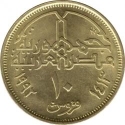 Монета > 10піастрів, 1992 - Єгипет  - reverse