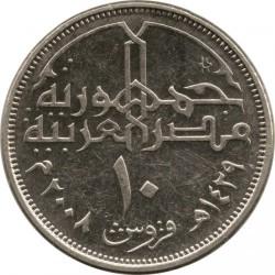 Монета > 10піастрів, 2008 - Єгипет  - reverse