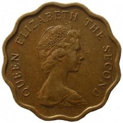 Coin > 20cents, 1978 - Hong Kong  - obverse