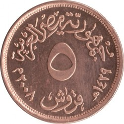Moeda > 5piastres, 2008 - Egito  - obverse