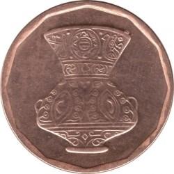 Moeda > 5piastres, 2008 - Egito  - reverse