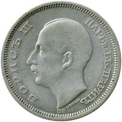 Кованица > 50лева, 1930 - Бугарска  - obverse