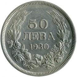 Кованица > 50лева, 1930 - Бугарска  - reverse