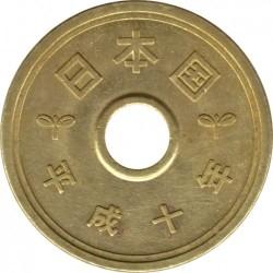 Moneta > 5jenos, 1998 - Japonija  - obverse