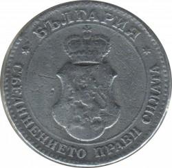 Coin > 20stotinki, 1917 - Bulgaria  - obverse