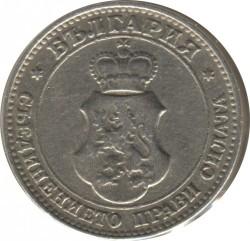 Кованица > 20стотинки, 1906-1913 - Бугарска  - obverse