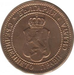 Coin > 2stotinki, 1912 - Bulgaria  - obverse