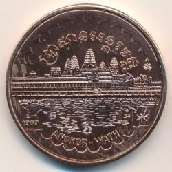 Монета > 4ріали, 1989 - Камбоджа  (Храми Ангкор-Вату) - reverse