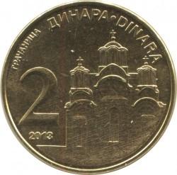 Νόμισμα > 2Δηνάρια, 2011-2016 - Σερβία  - reverse