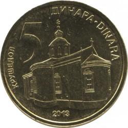 Монета > 5динара, 2013-2018 - Сърбия  - reverse